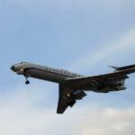 Перелет самолетом ТУ-134 в Канны