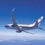 Перелет самолетом Boeing Business Jet (BBJ) в Канны