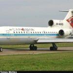 Перелет самолетом ЯК-42Д в Канны