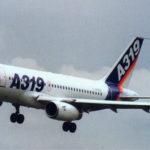 Перелет самолетом Airbus A319 в Канны