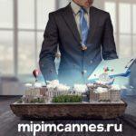 MIPIM 2020 переходит в он-лайн и переносится на 2021 год