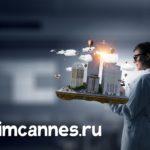 Инвестиционные программы на MIPIM 2020 в Каннах
